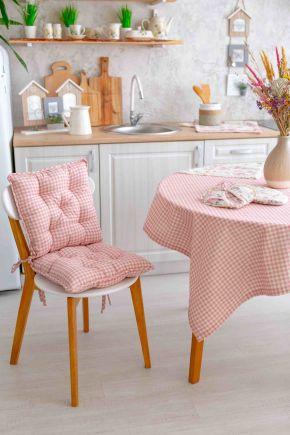 Подушка круглая на стул Bella Розовая клеточка