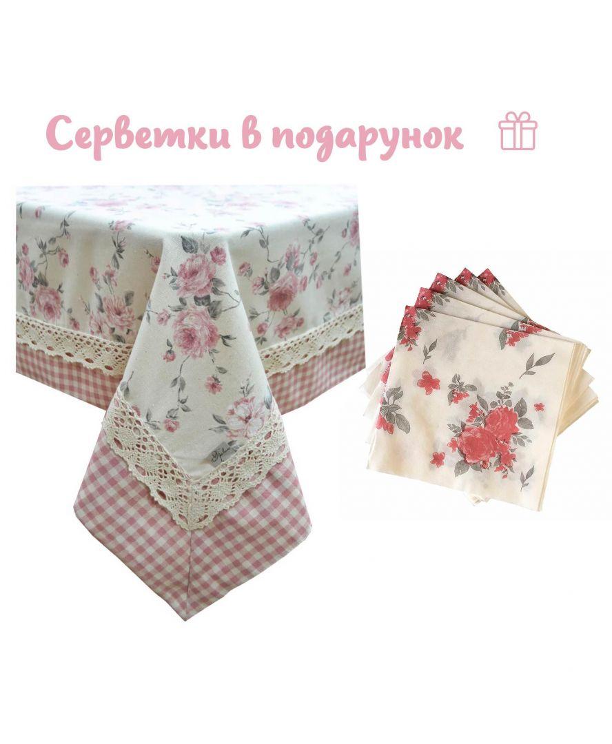 Скатерть на стол Bella Розы с кантом розовая клеточка и кружевом