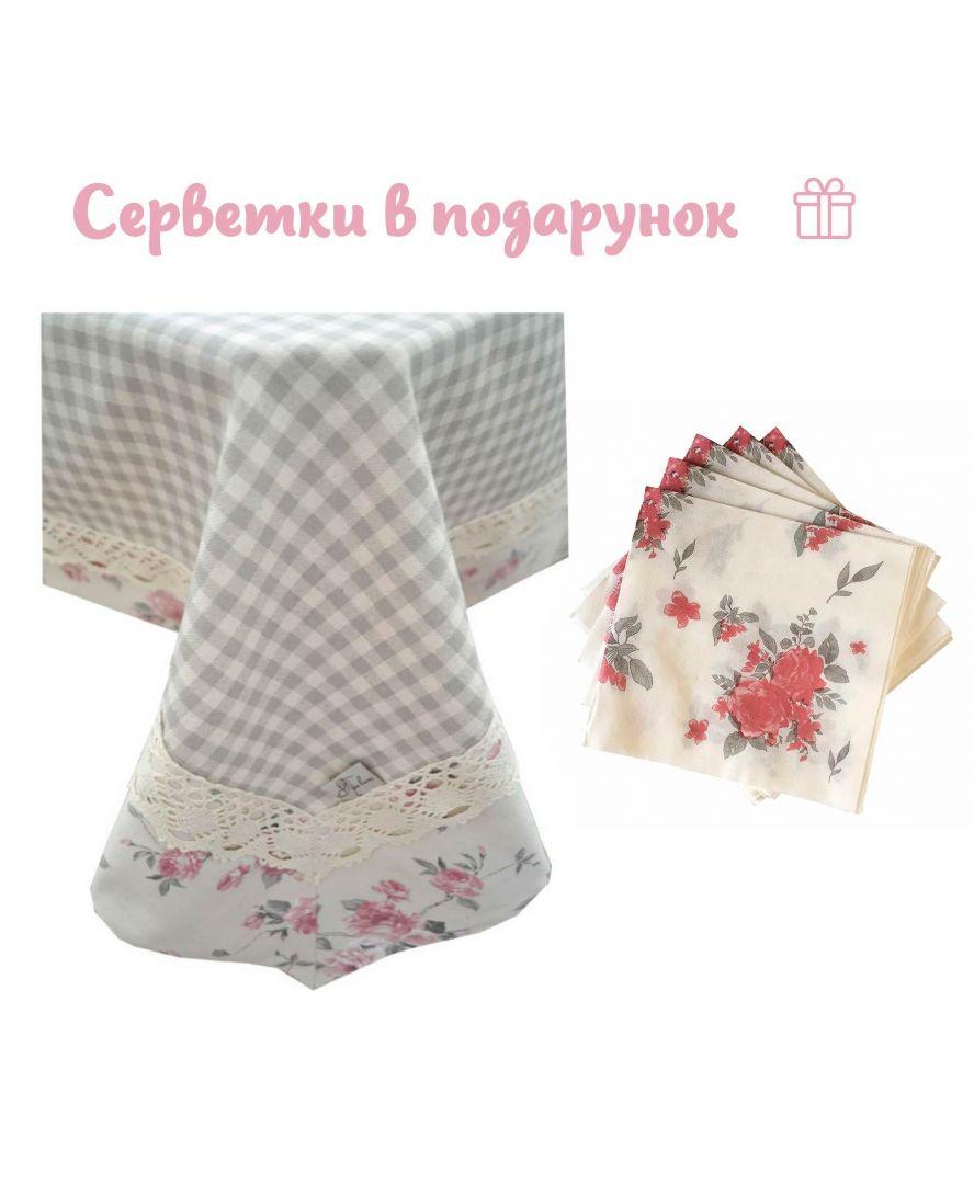 Скатерть на стол Bella Серая клеточка с кантом розы и кружевом