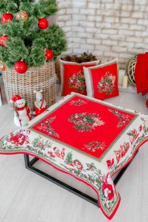 Гобеленовая подушка новогодняя Вечерницы