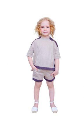 Детский костюм Fashion Beige