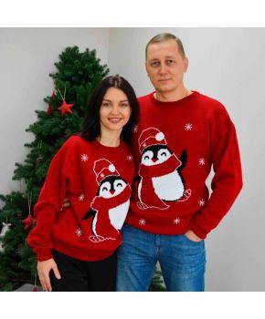 Набор джемперов для взрослых Family look Пингвин