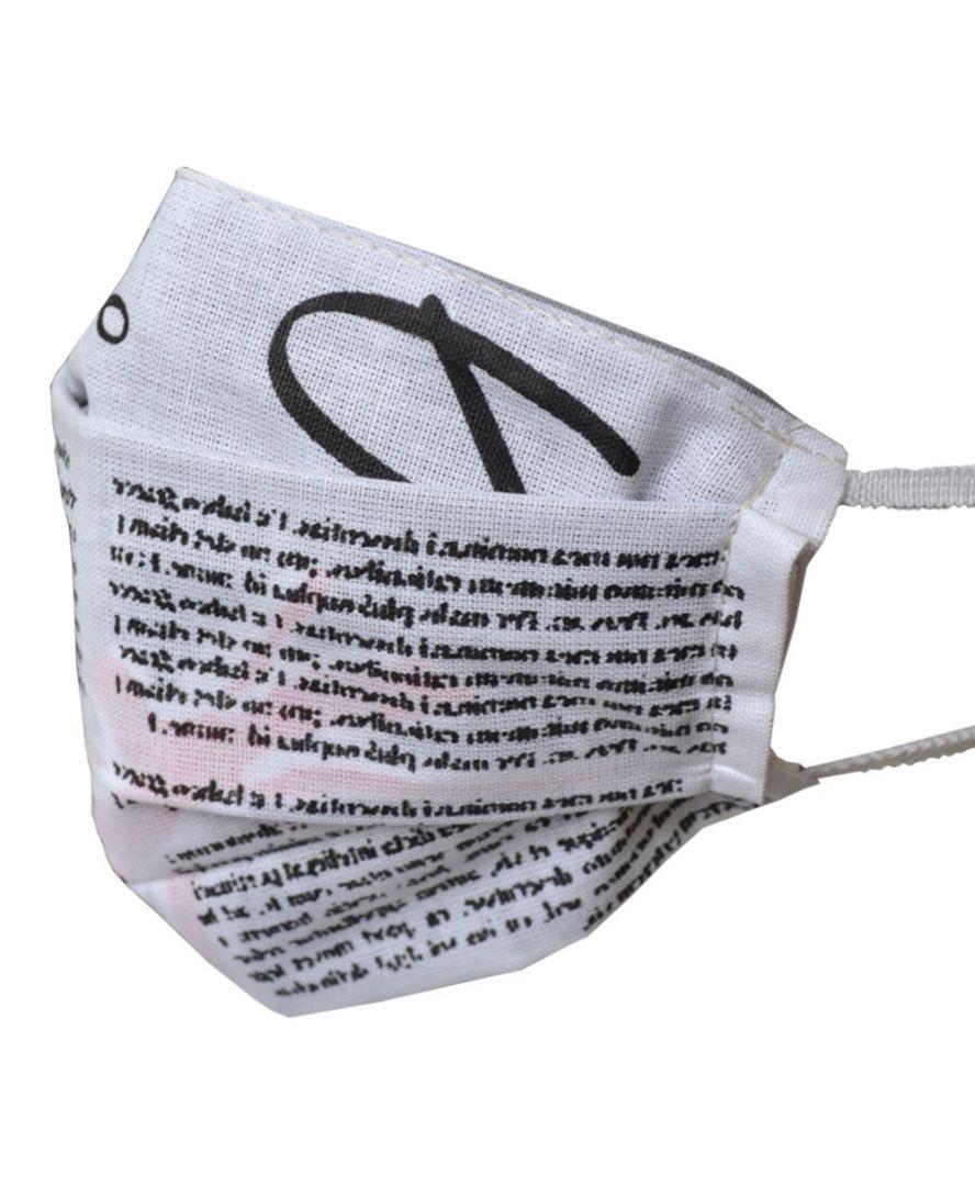 Маска - повязка детская многоразовая на резинке Газета -2ед.